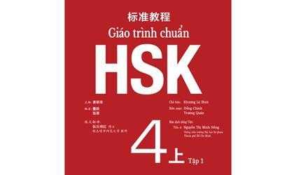Ôn tập HSK 4
