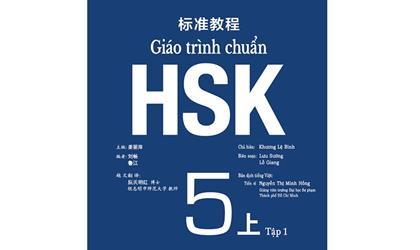 Ôn tập HSK 5