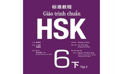 Ôn tập HSK 6