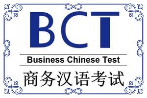 Đề thi thử BCT